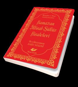 Risale-i Nur Külliyatından Ramazan İktisat Şükür Risalesi- 8614 Cep Boy-Bezcilt kapak-Sayfa içi lügatçeli-İndexli