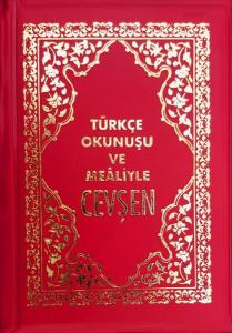 Türkçe Okunuşlu ve Mealli Namaz Tesbihatı- 1646