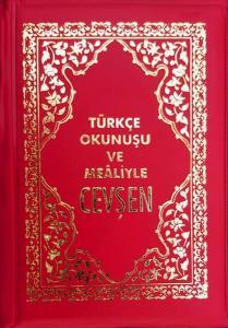 Türkçe Okunuşu ve Meâliyle Cevşen- 1653
