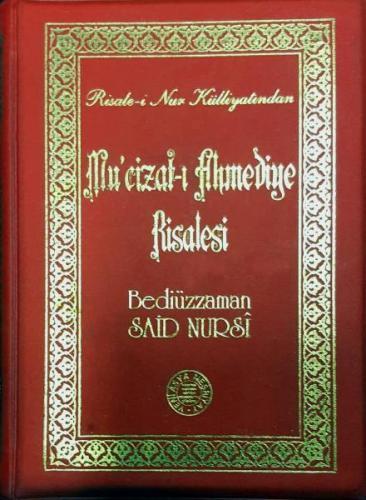 Mu'cizat-ı Ahmediye Risalesi- 4692
