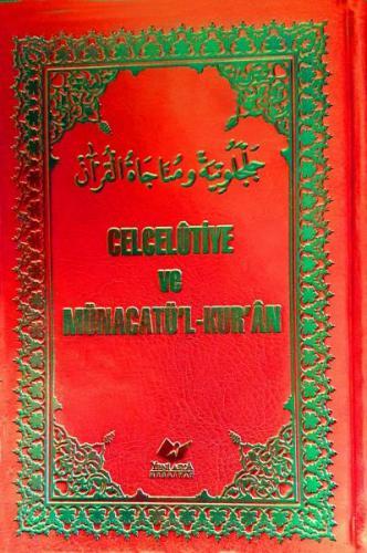 Celcelütiye ve Münacatü'l-Kur'an- 6689