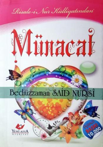 Münacat- 6375