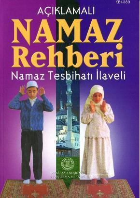 Namaz Rehberi- 2551
