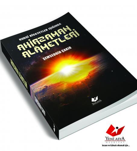 Ahirzaman Alametleri- 8416