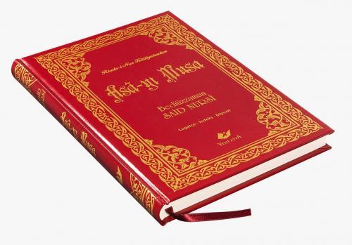 Asa-yı Musa- 8096 (Orta Boy Lügâtçeli) Bediüzzaman Said Nursi