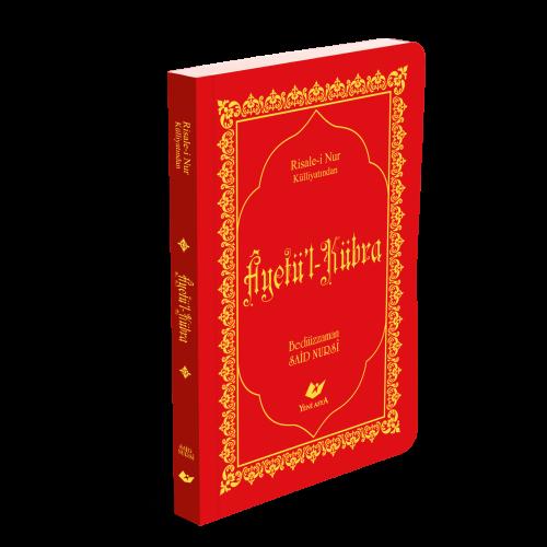 Medrese-i Yusufiye Seti- 8461 Yeni Tanzim Lügâtçeli (14 Kitap) Bediüzz