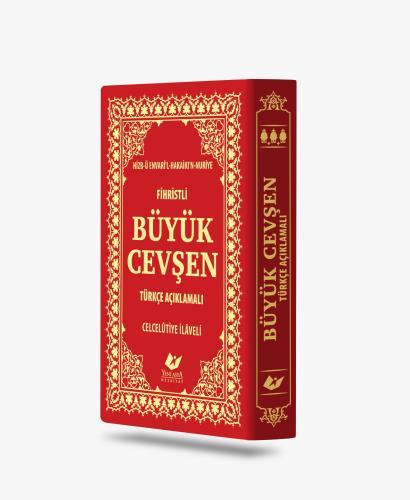 BÜYÜK CEVŞEN Çanta boy, Türkçe Açıklamalı ve Fihristli- 9031 Yeni Asya