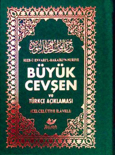 Büyük Cevşen-Türkçe Açıklamalı Çanta Boy- 6856 Yeni Asya Araştırma Mer