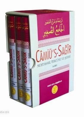 Câmiü's-Sağir Takım 3 Cilt- 1202