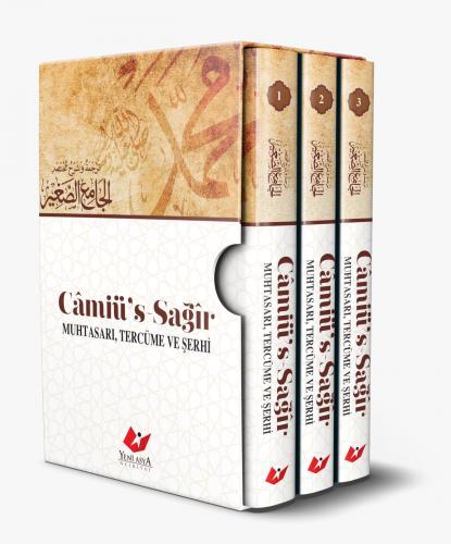 Câmiü's-Sağir Büyük boy, Ofset sıvama 3 Cilt- 8980 Yeni Asya Araştırma