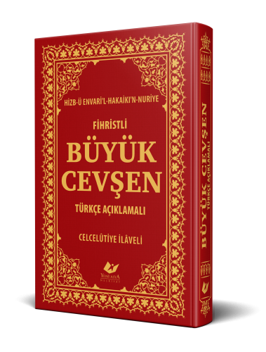 BÜYÜK CEVŞEN Orta boy, Türkçe Açıklamalı ve Fihristli- 7884 Kolektif