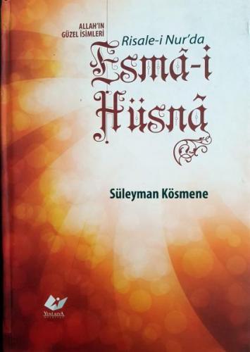 Risale-i Nur'da Esmâ-î Hüsna- 2605