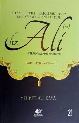 Hazreti Ali- 6436 %30 indirimli Mehmet Ali Kaya
