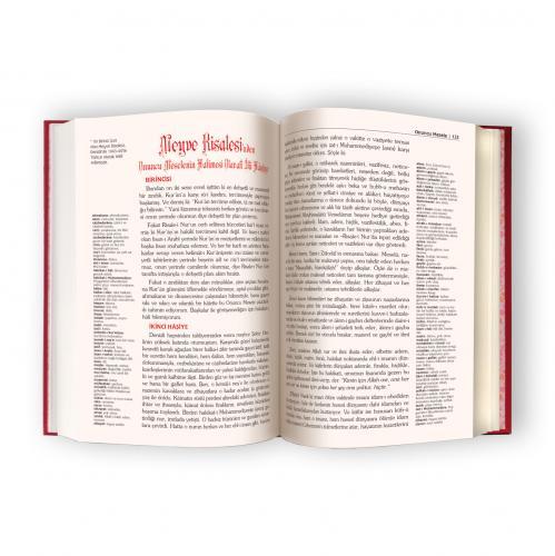 İman ve Küfür Muvazeneleri- 7594 (Büyük Boy Lügâtçeli) Bediüzzaman Sai