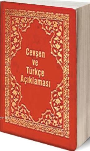 Küçük Cevşen ve Türkçe Açıklaması- 5774 %30 indirimli