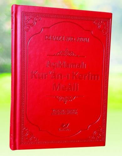Kur'an-ı Kerim Açıklamalı Türkçe Meali- 8225
