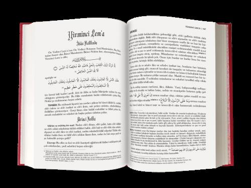 Risale-i Nur Külliyatı- 8867 (Yeni Tanzim Çanta Boy) Bediüzzaman Said
