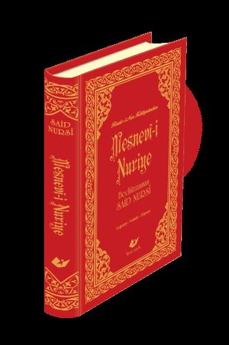 Mesnevi-i Nuriye- 7754 (Büyük Boy Lügâtçeli) Bediüzzaman Said Nursi