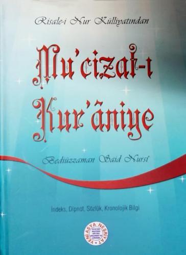 Mu'cizat-ı Kur'aniye Risalesi- 4944