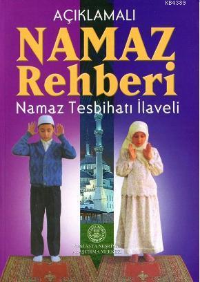 Namaz Rehberi- 2551 %30 indirimli Kolektif