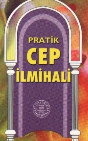 Cep İlmihali- 1622
