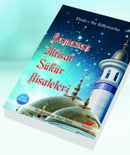 Ramazan İktisat Şükür Risaleleri- 7556