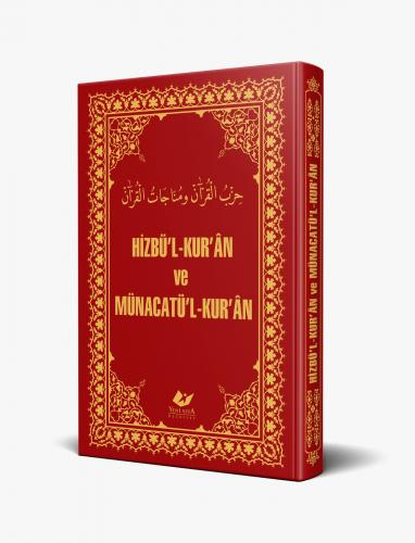 Hiz'bul Kurân ve Münacatü'l-Kur'ân- 6405 Kolektif