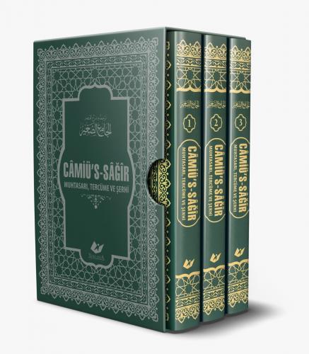 Câmiü's-Sağir Büyük Boy, Termo Deri Yaldızlı 3 Cilt- 8980-1 Yeni Asya