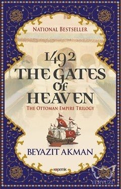 1492 The Gates Of Heaven