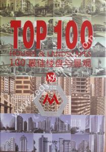 Top 100 Houses Landcape VI