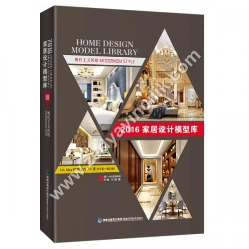 2016 MODEL DESIGN LIBRARY ( 30 ADET CD )