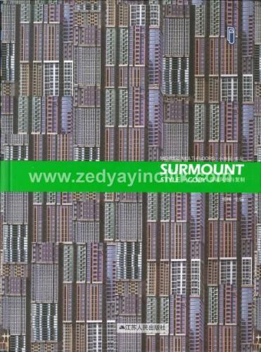 SURMOUNT STYLE+COPY I (2 Cilt)