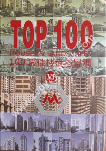 Top 100 Houses Landcape VI