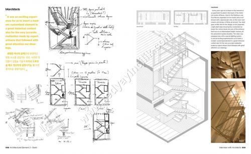 ARCHITECTURAL ELEMENT STAIRS Merdiven Kitabı
