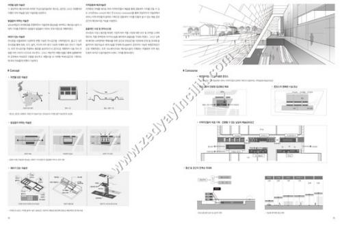 2018 Architecture Competition Annual 2 Cilt ( Mimari Yarışma)