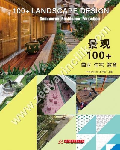 100 Landscape Design 2 Cilt