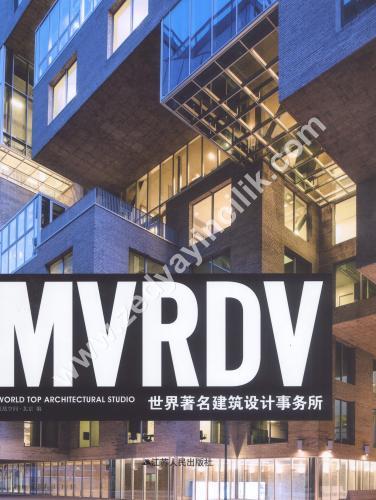 MVRDV