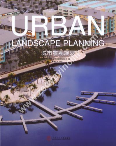 Urban Landscape Planning