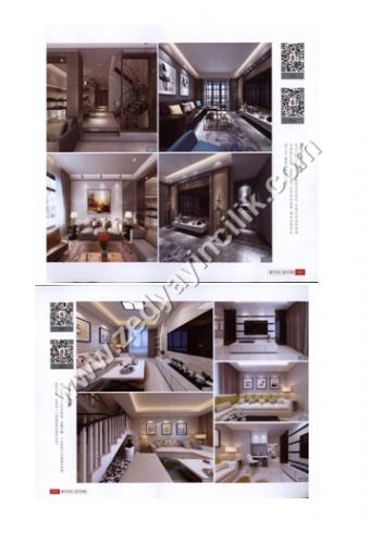 2017 Vr Interior Readering Models 8 Dvd
